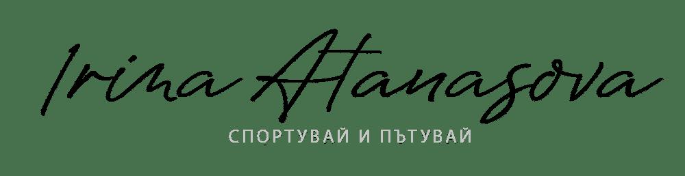 Ирина Атанасова Лого Подпис