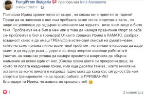 отзиви-за-ирина-атанасова-пилатес